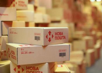 «Нова пошта» заробила у 2020 році 991 млн грн