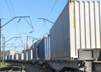 З китайського Чунціна до Києва вирушив перший контейнерний потяг