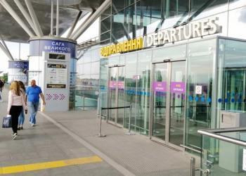 Україна змінила ринок пасажирських авіаперевезень Східної Європи