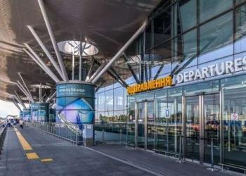 Аеропорти «Бориспіль», «Київ» та «Львів» забезпечили 78% пасажирського авіапотоку в Україні