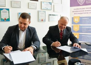 АМЕУ підписала Меморандум про співпрацю з Громадським об'єднанням «Морська палата України»