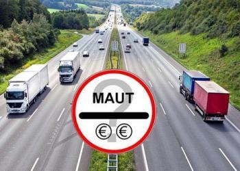 В Германии меняется порядок оплаты дорожного сбора