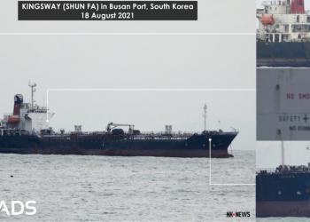 Північну Корею звинувачують у тому, що вона випускає судна з підробленими назвами
