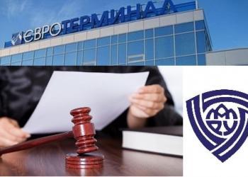Позов до суду: «Євротермінал» змусять заплатити за завдані збитки міжнародним екпедиторам