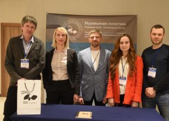 Впровадження хмарної TMS – практичний досвід «Lindström Україна»