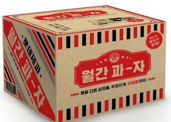 У Південній Кореї запустили нову послугу з віддаленого продажу продуктів