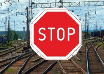 Верховная Рада провалила закон «О железнодорожном транспорте»