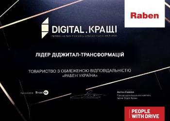 Рабен Україна» увійшла до ТОП-3 лідерів діджитал-трансформації України