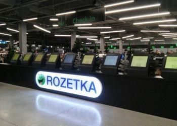 Владелец крупнейшего в Украине онлайн-магазина Rozetka собирается закрыть бизнес из-за новых законов