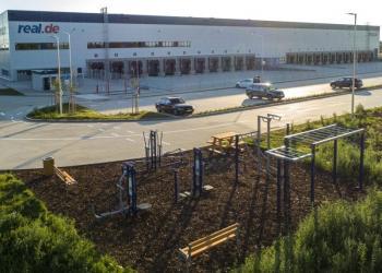 Розподільчий центр Real Digital визнаний найзеленішим промисловим об'єктом у світі