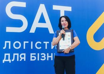 SAT пройшла сертифікацію за міжнародним стандартом ISO 9001:2015
