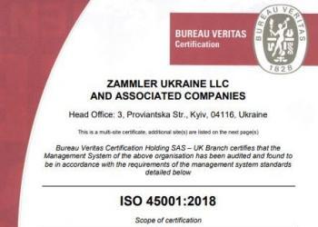 Компанії ZAMMLER підтвердили успішний перехід до вимог нового міжнародного стандарту в галузі охорони праці