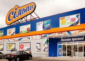 «Сільпо» запускає службу доставки у 45 містах України