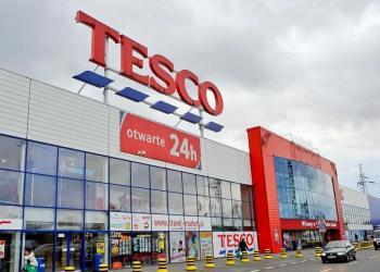 Tesco використає залізницю для доставки овочів та фруктів до Великої Британії