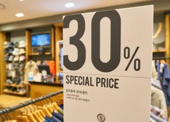 До магазинів Південної Кореї повертаються знижки
