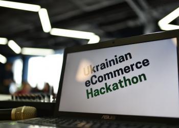 Названо переможців Ukrainian E-commerce Hackathon