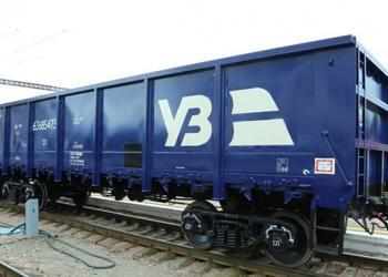 Cargo Wagon – новый оператор парка грузовых вагонов