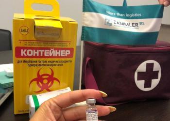 ZAMMLER GROUP розпочала вакцинацію співробітників
