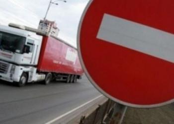 У Франції обмежують загальну вагу фури 40 тоннами