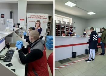 У відділеннях «Нової пошти» в Радомишлі посилено заходи безпеки