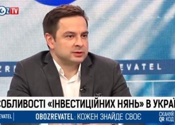 Віктор Шевченко про інвестиційний клімат та коронавірус