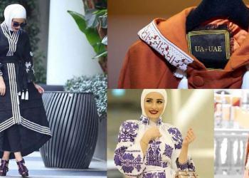 Как продать вышиванку в ОАЭ