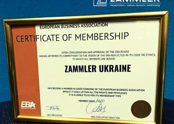 ZAMMLER доєдналась до великої родини European Business Association!