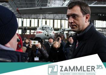 ZAMMLER GROUP планирует обеспечить полный цикл cargo-операций на аэродроме Белая Церковь