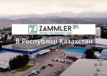 ZAMMLER показала як працює представництво групи компаній в Казахстані