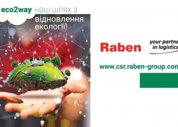 Raben Group Ukraine розвиває зелену логістику