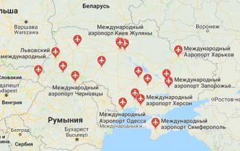 В Україні запрацюють ще 10 аеропортів