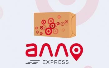 В Україні з'явився новий поштовий оператор – «АЛЛО Express»
