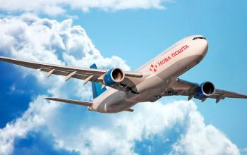 «Нова пошта» оприлюднила тарифи на доставку посилок авіатранспортом