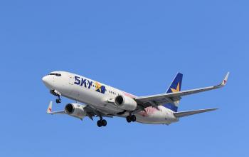Авіакомпанія Skymark переходить на 4-денний робочий тиждень