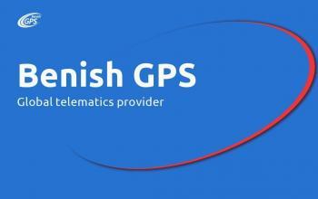 Benish GPS провела редизайн і рестарт компанії