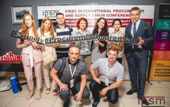Итоги Первой Международной конференции по управлению закупками и цепями поставок