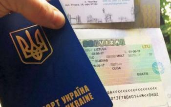 Эстония отменяет бесплатные долгосрочные визы для украинцев и белорусов