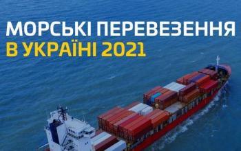 Море викликів та океан можливостей: світова криза морських перевезень і Україна