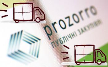 Система Prozorro тестує нову послугу – доставку товарів