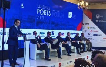 Украинскими портами интересуются крупные зарубежные инвесторы