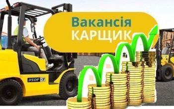 Сравнение предложений зарплаты складского персонала Киева и Одессы за 2017-2018 гг.
