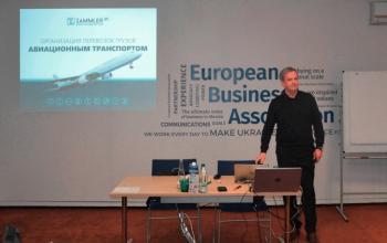 Організація авіаперевезень вантажів – підсумки першої лекції «Програми розвитку з логістики» від ЕВА