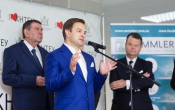 Співпраця бізнесу та університету: в Україні відкрили унікальний освітній простір для студентів