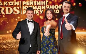 Імена кращих юристів та юридичних компаній України оголосили  в прямому ефірі