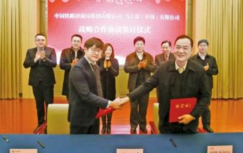 Компанії Maersk і China Railway Jinan Group об'єднують зусилля на Новому Шовковому шляху