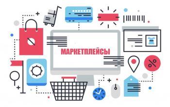 Як складається взаємодія двох галузей – інтернет-торгівлі і логістики