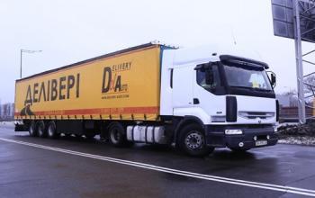 Клієнти «Делівері» надіслали більше 200 тис. тон вантажів з початку 2018 року