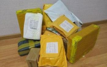 Налог на зарубежные посылки