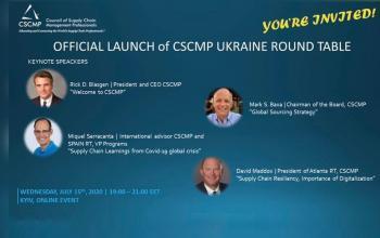 Офіційне відкриття Представництва CSCMP в Україні