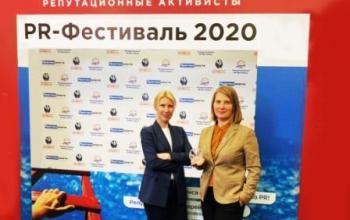 Компанія «Рабен Україна» краща серед 3PL операторів з точки зору управління репутацією